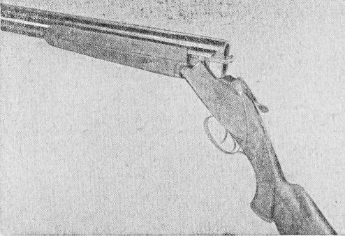 Двуствольное ружье с вертикальным