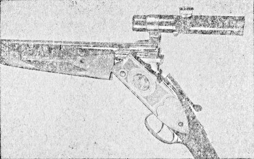 Ружье МЦ-5