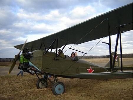 Самодельный самолет по 2