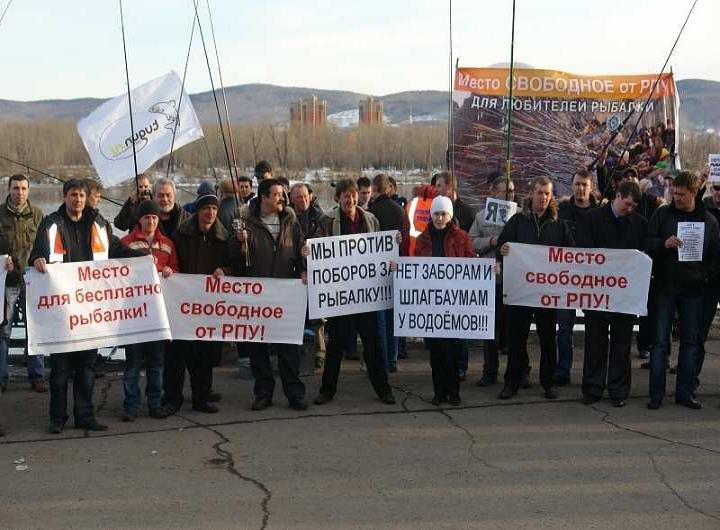 Забастовка рыбаков